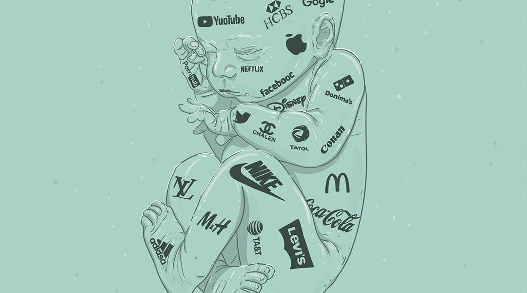 minastrie illustration bebe marques
